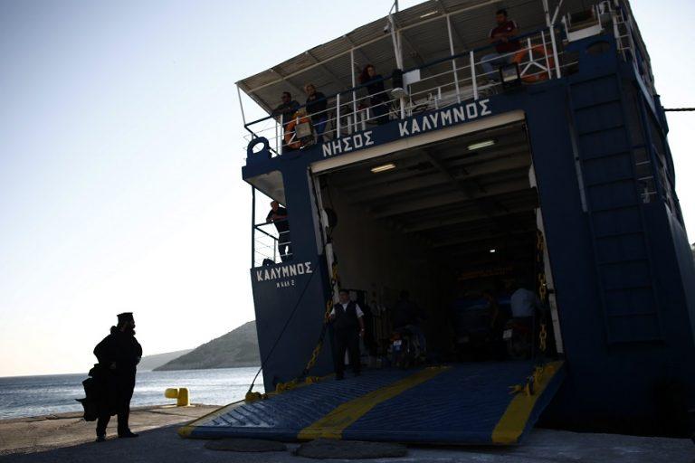 Μία εβδομάδα παράταση στη λειτουργία των ξενοδοχείων σε νησιά, στα οποία διαμένουν εκπαιδευτικοί