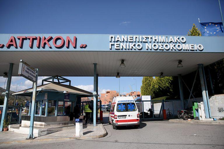 Στους 287 οι νεκροί από κορωνοϊό στην Ελλάδα- Κατέληξε 83χρονος στο Αττικόν