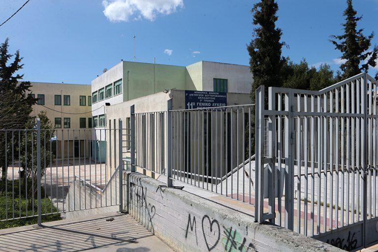 «Ποδαρικό» στα σχολεία κάνουν αύριο οι μαθητές της Γ' λυκείου