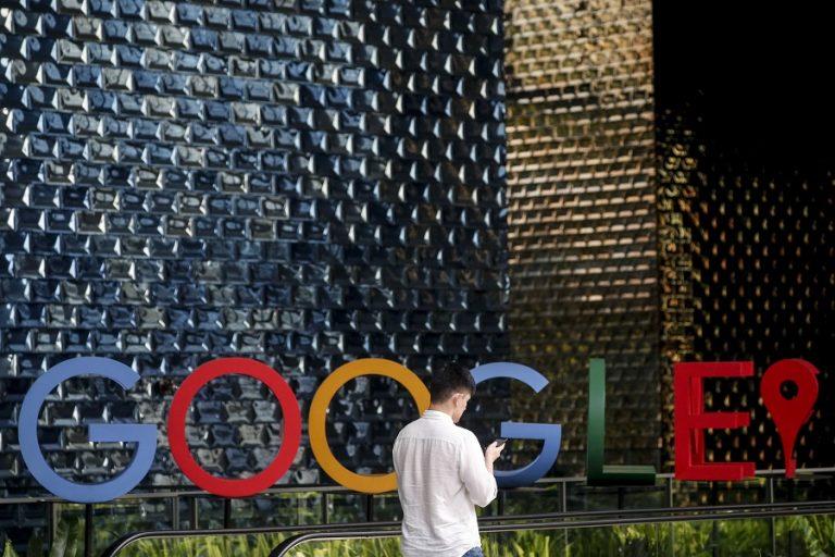 Ενώνουν δυνάμεις Google και Deutsche Bank για υπηρεσίες cloud και νέα προϊόντα
