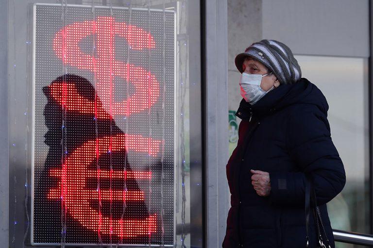 Το ρωσικό σχέδιο έκτακτης ανάγκης εάν ζήσουμε μια νέα πετρελαϊκή κρίση
