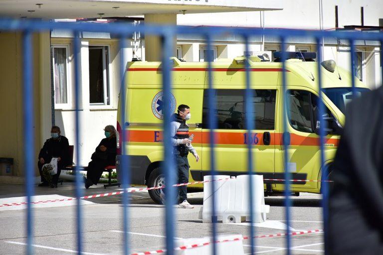 Στους 296 οι θάνατοι από κορωνοϊό στην Ελλάδα- Κατέληξε 56χρονη στην Αλεξανδρούπολη