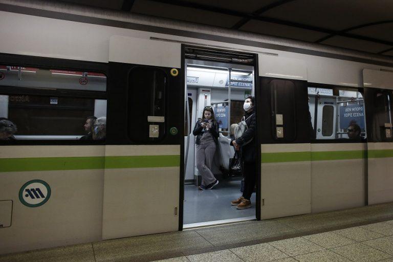Κλειστοί το απόγευμα οι σταθμοί του μετρό «Σύνταγμα» και «Πανεπιστήμιο»