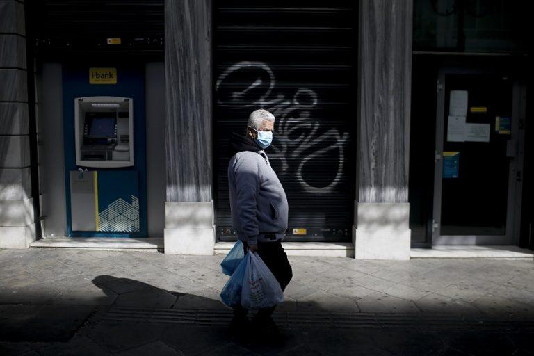 Nielsen: Αλλάζει η καταναλωτική συμπεριφορά των Ελλήνων λόγω κορωνοϊού