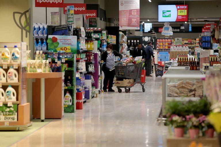 Με 11,5% «τρέχουν» τα supermarket της Αττικής στο 2ο κύμα πανδημίας