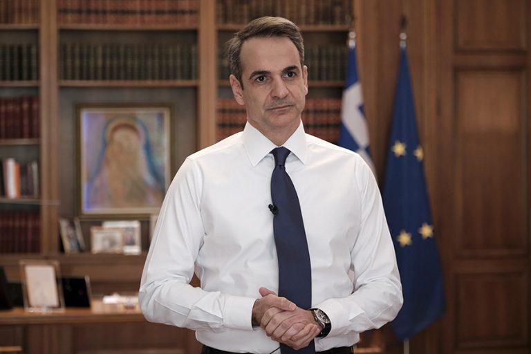 Μητσοτάκης: Επέκταση του επιδόματος των 800 ευρώ. Κανονικά το δώρο του Πάσχα