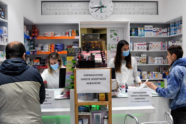 Εξαντλήθηκε στα φαρμακεία της Θεσσαλονίκης το φάρμακο της χλωροκίνης- Χορηγείται πλέον σε περιορισμένες ποσότητες