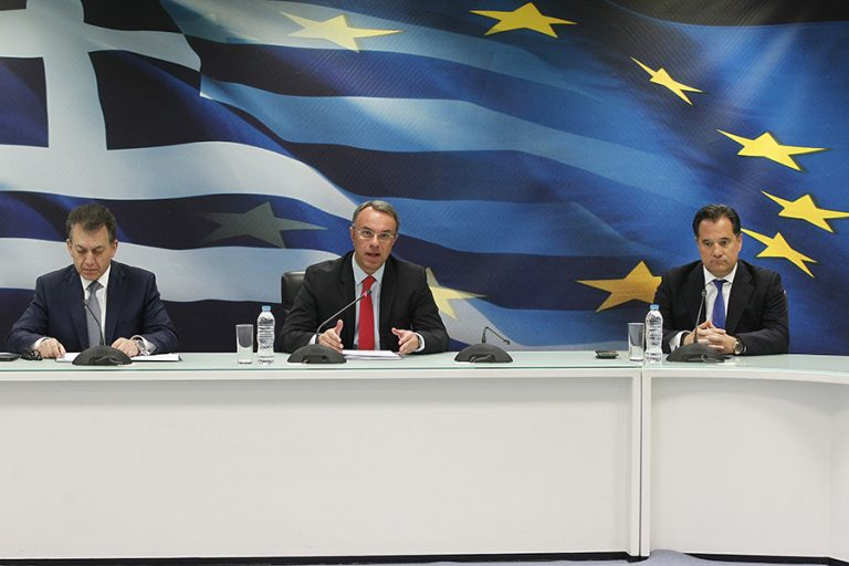 Δείτε ζωντανά τις υπουργικές ανακοινώσεις για τα νέα μέτρα στήριξης της οικονομίας