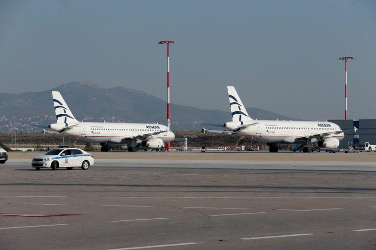 Ακυρώσεις και τροποποιήσεις πτήσεων AEGEAN-Olympic Air στις 15 και 16 Οκτωβρίου 2020