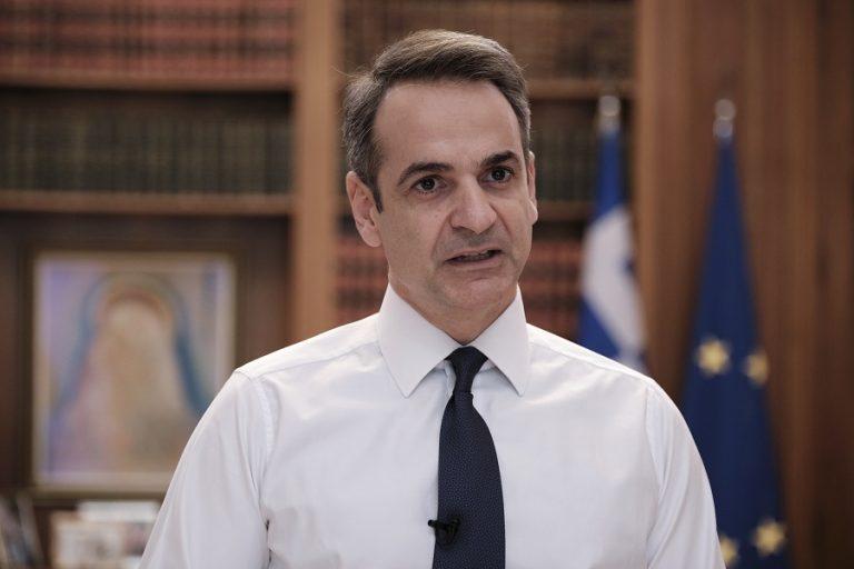 Μητσοτάκης: Απαγόρευση κάθε άσκοπης κυκλοφορίας από το πρωί της Δευτέρας- «Ελλάδα είμαστε όλοι. Ας την προφυλάξουμε»