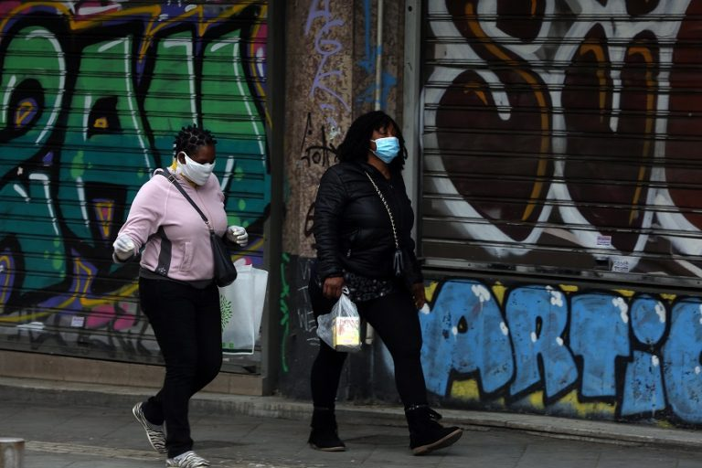 Έρευνα για τον κορωνοϊό: Τι ανησυχεί περισσότερο τους Έλληνες