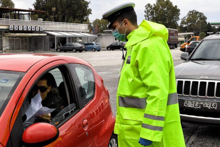 Πρόστιμο σε 1.795 παραβάτες της απαγόρευσης της κυκλοφορίας σε όλη την Ελλάδα