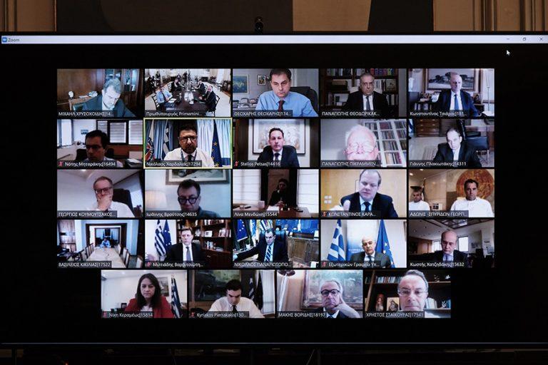 Κάλεσμα Μητσοτάκη σε υπουργούς και βουλευτές: Δώστε τον μισό μισθό σας για τον ειδικό λογαριασμό κατά του κορωνοϊού