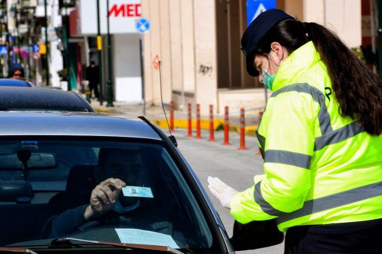 Στις 17.358 συνολικά οι παραβάσεις για άσκοπες μετακινήσεις- Συλλήψεις για λειτουργία καταστημάτων