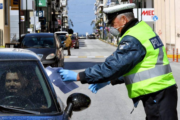 Απαγόρευση κυκλοφορίας: 1.916 παραβάσεις σε όλη τη χώρα την Τετάρτη
