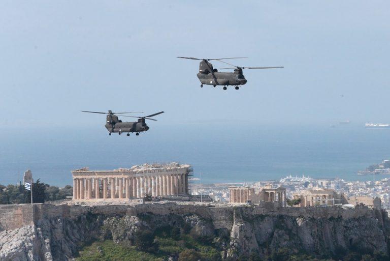 «Αστακός» η Αθήνα ενόψει 25ης Μαρτίου: Drones, ελεύθεροι σκοπευτές και 4.000 αστυνομικοί επί ποδός