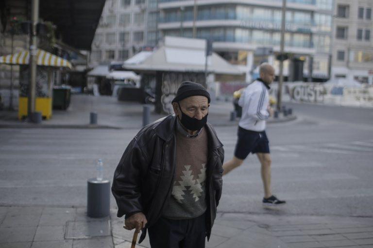 Έρευνα ΚΑΠΑ Research: Οι Έλληνες φοβούνται περισσότερο μια νέα οικονομική καταστροφή παρά τη μόλυνση από Covid