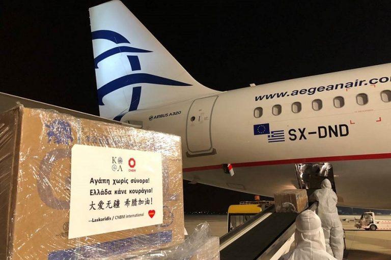 'Εφτασαν στο «Ελ. Βενιζέλος» 1,7 εκατ. μάσκες και υγειονομικό υλικό από Κίνα με την Aegean