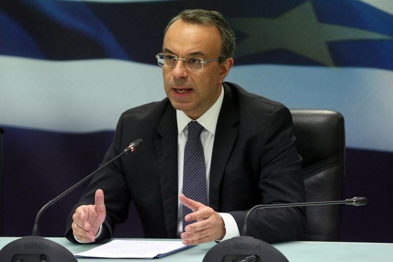 Σταϊκούρας: Στο 8% η ύφεση για το 2020- Τήρηση κυβερνητικών δεσμεύσεων και νέες πρωτοβουλίες