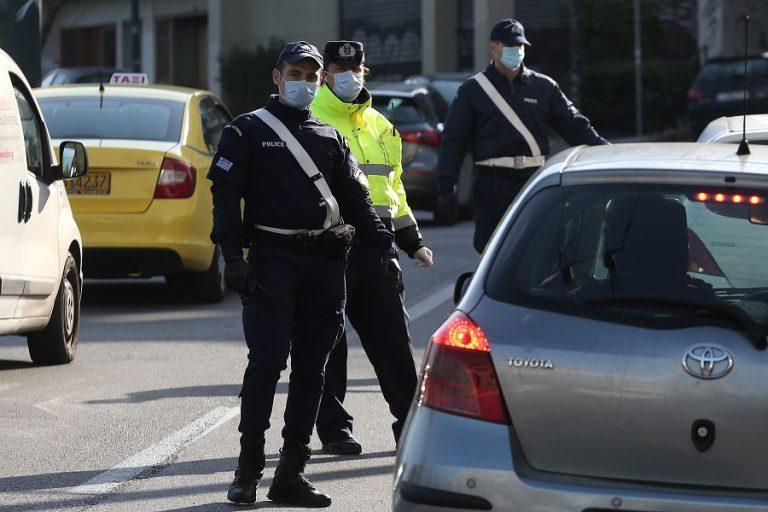 Στις 974 οι παραβάσεις για άσκοπες μετακινήσεις και 6 οι συλλήψεις για λειτουργία καταστημάτων, χθες, σε όλη την Ελλάδα