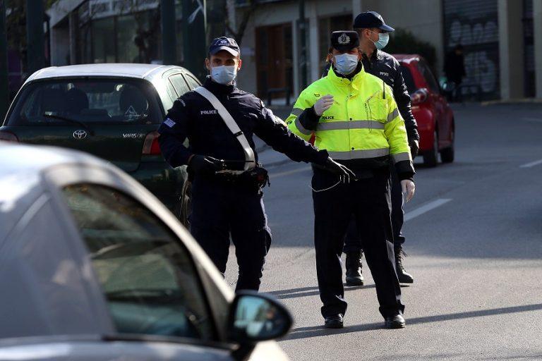 Στις 2.193 χθες οι παραβάσεις του μέτρου για άσκοπες μετακινήσεις- 15 συλλήψεις για λειτουργία καταστημάτων