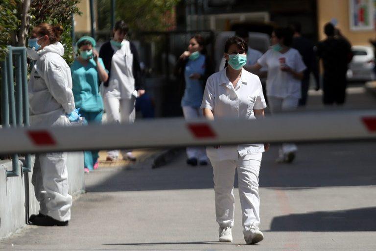 Τέταρτο θύμα κορωνοϊού σήμερα – Στους 43 οι θάνατοι στη χώρα μας