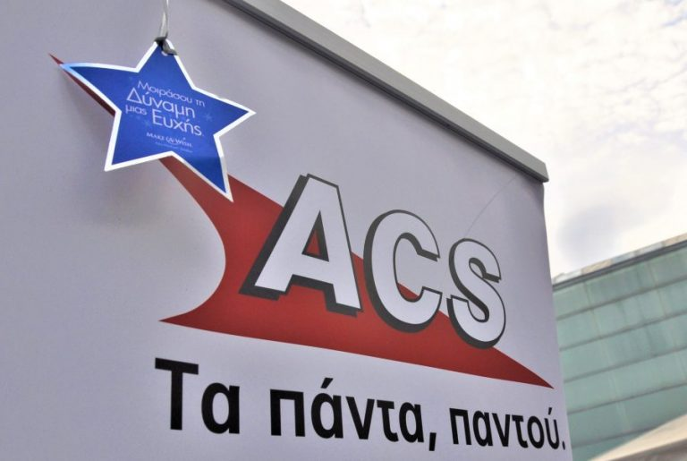 Η ACS σταθερή σύμμαχος στην εκπλήρωση ευχών του Make-A-Wish Greece