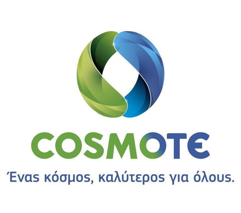 Δωρεάν 15 GB για όλους τους συνδρομητές κινητής COSMOTE για 30 ημέρες