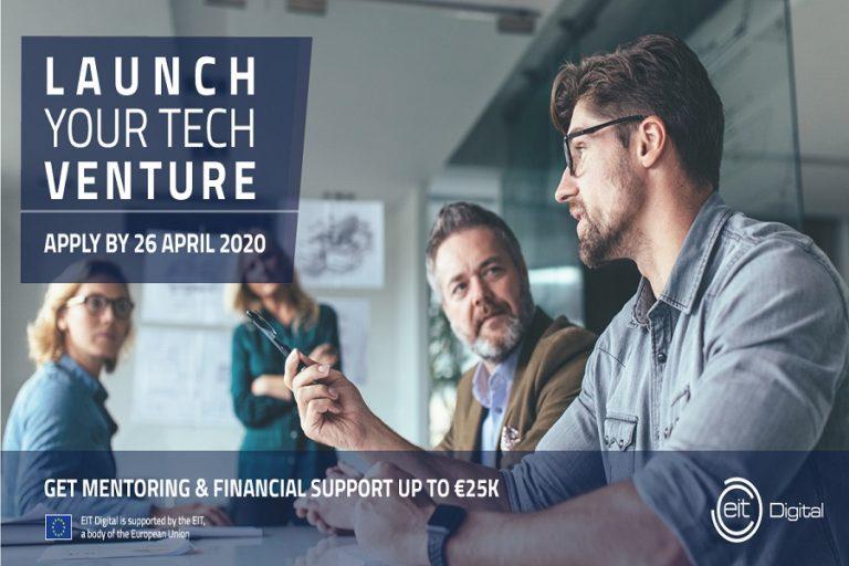 Το EIT Digital Venture Program 2020 προσφέρει χρηματοδότηση σε πρώιμες νεοφυείς ομάδες μέχρι και 25.000 ευρώ