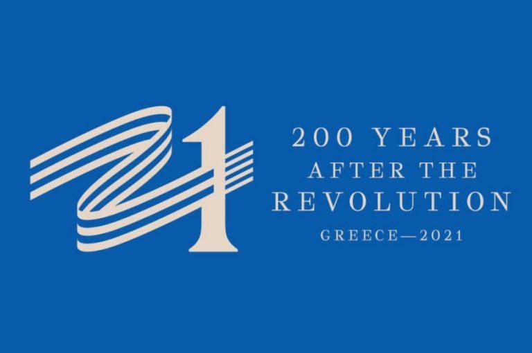 Ελλάδα 2021: 200 χρόνια μετά την Επανάσταση | Beetroot Design