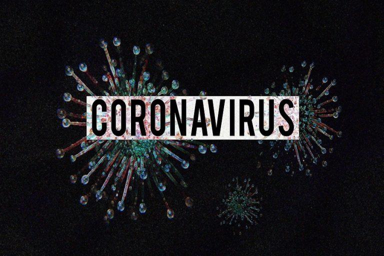 Το ΕΚΠΑ δημιούργησε εφαρμογή για την καταγραφή εξάπλωσης του κορωνοϊού