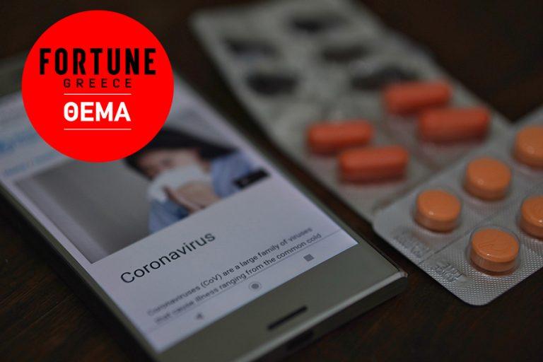 Τι συμβαίνει με φάρμακα και αντισηπτικά; Αρκούν για την κρίση του κορωνοϊού; Παράγοντες της φαρμακευτικής αγοράς απαντούν