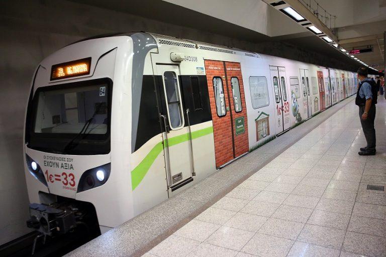 Γραμμή 4 του μετρό Αθήνας: Τι εκτιμά η αγορά μετά την απόφαση του ΣτΕ