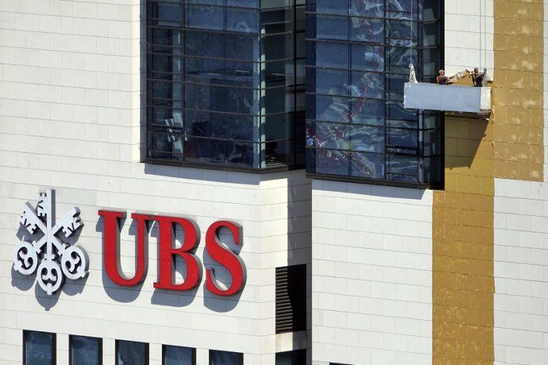 Η UBS βελτιώνει σημαντικά τις εκτιμήσεις της για την Ελλάδα- Βλέπει ύφεση 6% αντί για 10%