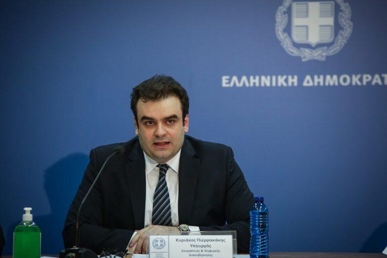 Kυριάκος Πιερρακάκης: Οι επτά βασικοί πυλώνες στρατηγικής για τον ψηφιακό μετασχηματισμό