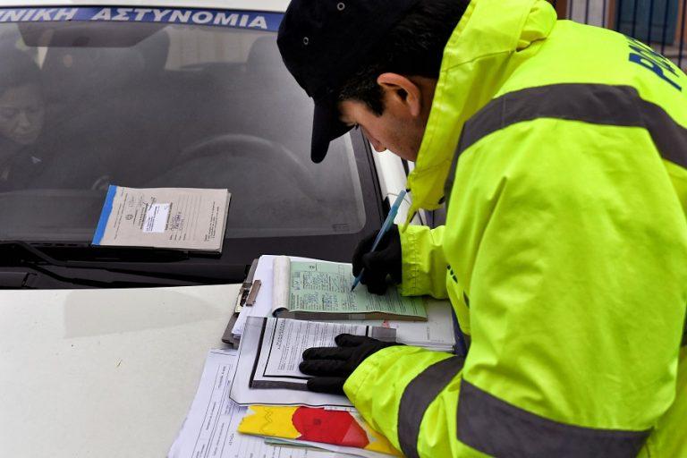 Τα μέτρα της κυβέρνησης για τους απείθαρχους του Πάσχα: Μπλόκα, πρόστιμα μέχρι και… αυτόφωρο