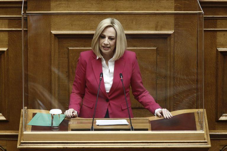 Γεννηματά : Έχουμε μεγάλη ανηφόρα- Η κυβέρνηση να μη «ζητάει τα ρέστα» για την ύφεση