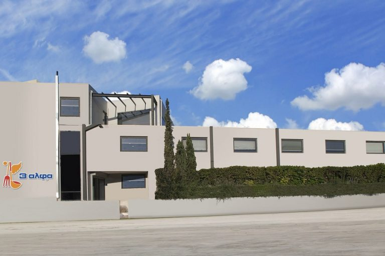 Δωρεά ειδικής νοσοκομειακής κλίνης για ΜΕΘ από την 3αλφα- Αφοι Κ. Καραγεωργίου