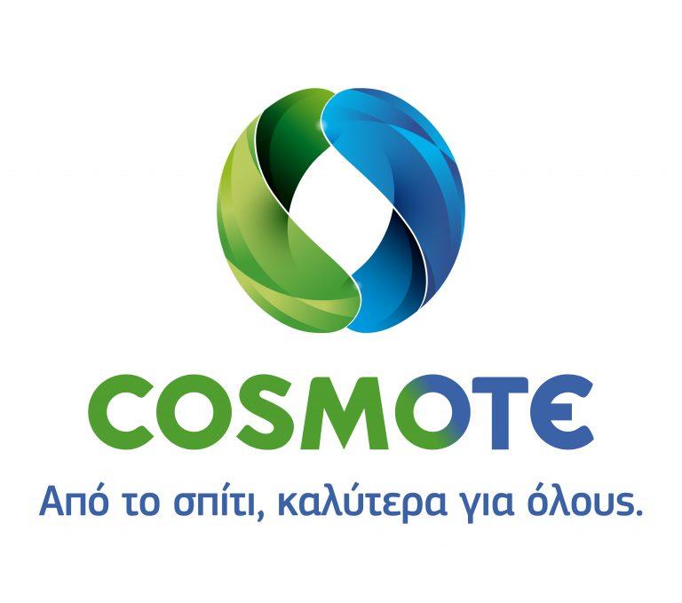 Ξεκίνησαν οι προ-παραγγελίες σε COSMOTE και ΓΕΡΜΑΝΟ των SAMSUNG Galaxy Note 20 & 20 Ultra