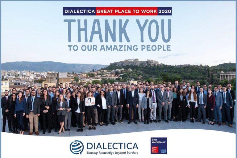 Best Workplace για το 2020 αναδείχθηκε η ελληνική start-up Dialectica – Καμία περικοπή μέσα στην κρίση