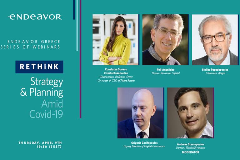 «Rethink»: Η νέα σειρά διαδικτυακών συναντήσεων της Endeavor για τη διαχείριση των επιπτώσεων της πανδημίας