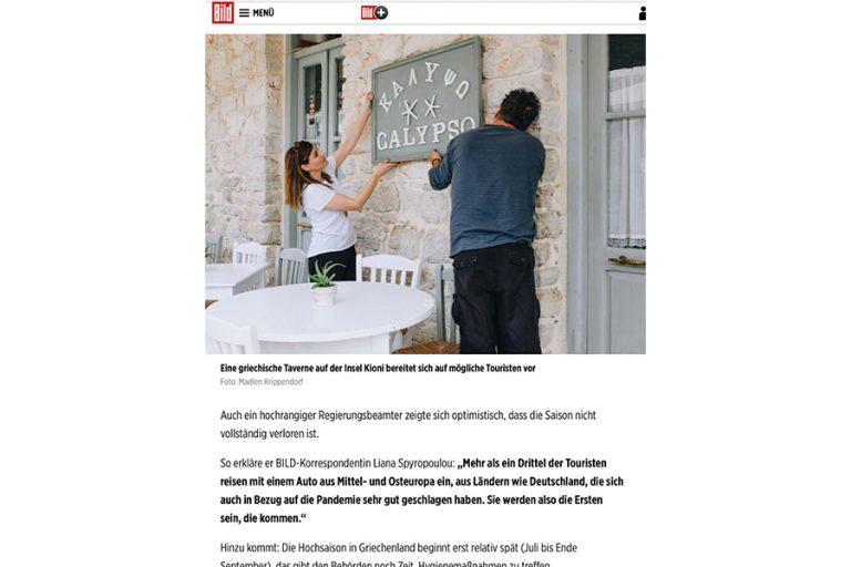 Η γερμανική εφημερίδα που χλεύασε όσο λίγες την Ελλάδα στην κρίση, την προτείνει τώρα για διακοπές