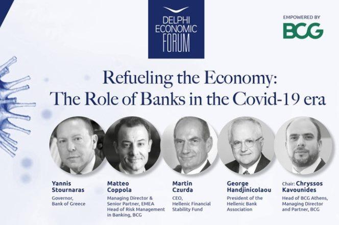 Live η συζήτηση του DELPHI ECONOMIC FORUM με θέμα: «O ρόλος των τραπεζών στην εποχή του Covid-19»