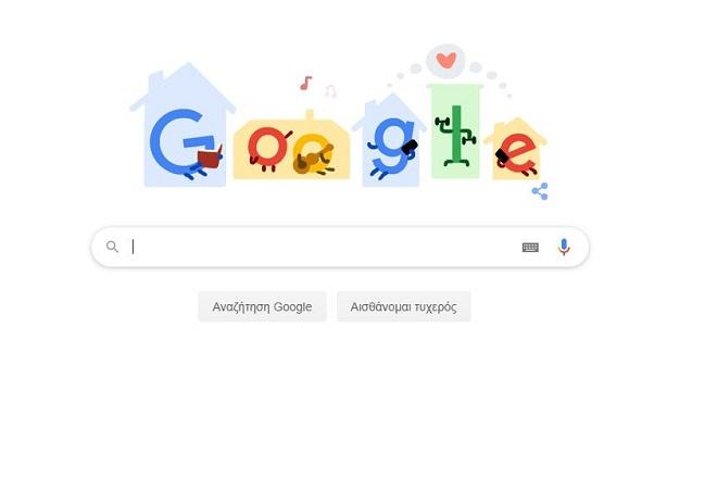 «Μείνετε σπίτι, σώστε ζωές» το μήνυμα του Google doodle για τον κορωνοϊό
