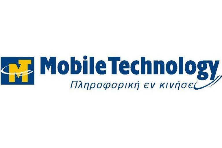 Mobile Technology: Το one stop shop για τις ανάγκες της Εφοδιαστικής Αλυσίδας, των e-Shops και των Supermarkets