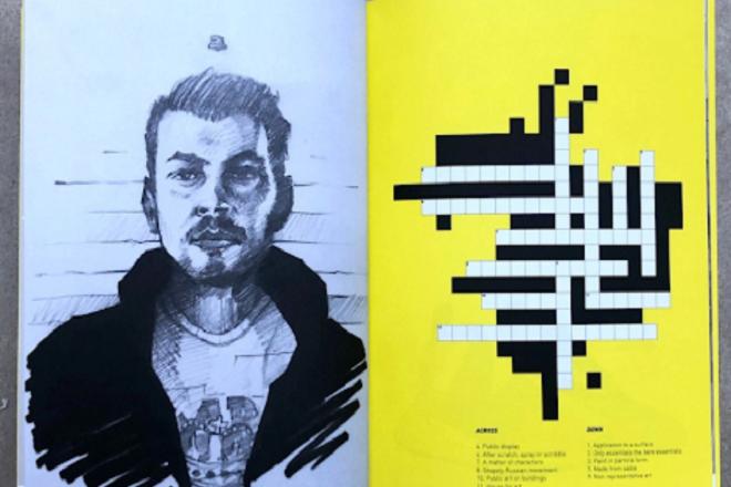 Street artist δημιουργεί «Βιβλίο Τέχνης Έκτακτης Ανάγκης» για να κρατήσει την ψυχολογία μας ψηλά