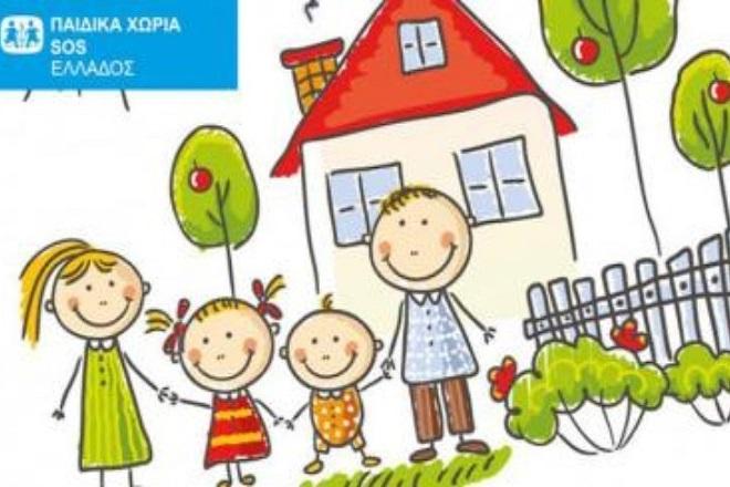 Γραμμή ψυχοκοινωνικής βοήθειας από τον Δήμο Αθηναίων και τα Παιδικά Χωριά SOS