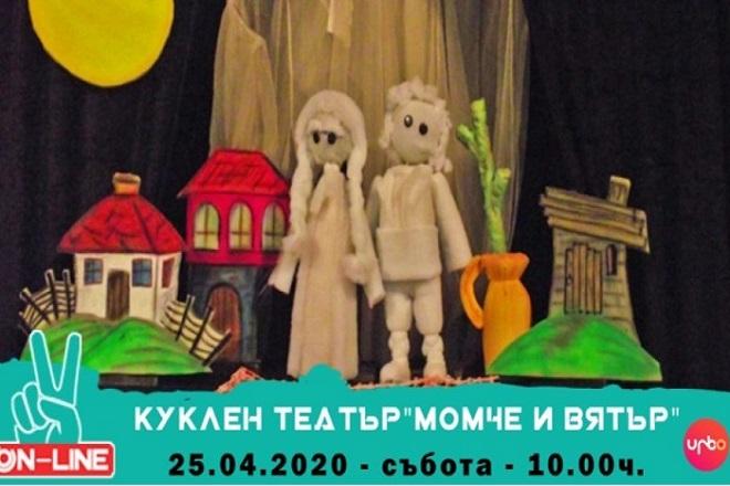Ο κορωνοϊός αποκτά το δικό του διαδικτυακό φεστιβάλ, το «Virusfest» στην Βουλγαρία