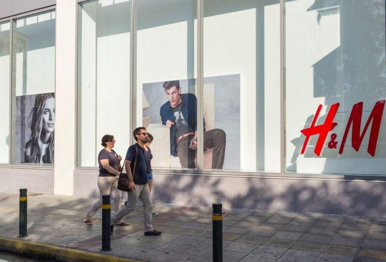 H&M: Ενεργοποιεί πέντε νέα σήματα online στην Ελλάδα τον Μάιο