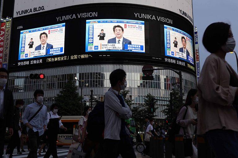 Η Ιαπωνία ρίχνει ακόμη 1,1 τρισ. δολάρια για να στηρίξει την οικονομία της